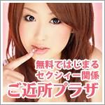 th_night-girl.com