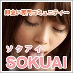th_okubokikaku.com